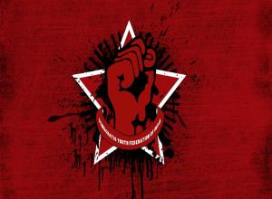Revolution Wallpapers - Top Free Revolution Backgrounds