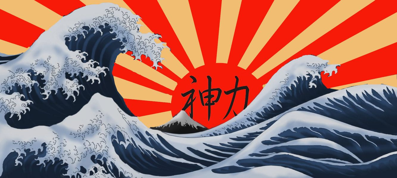 1333x600 the great wave and rising sun by jmanyankees on DeviantArt