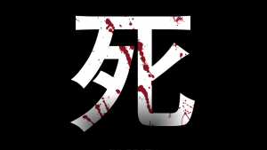 Japanese Symbol for Death Wallpapers – Top Free Japanese Symbol for Death Backgrounds