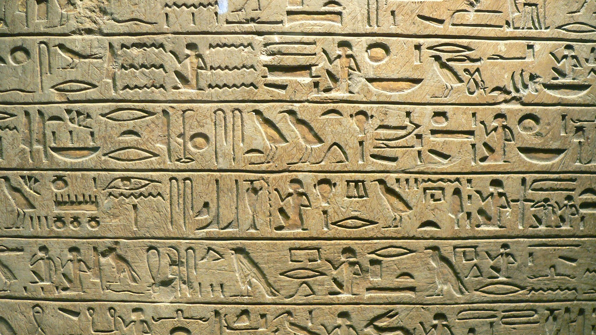 2048x1152 For the First Time, You'll Be Able to Read Ancient Egyptian ...