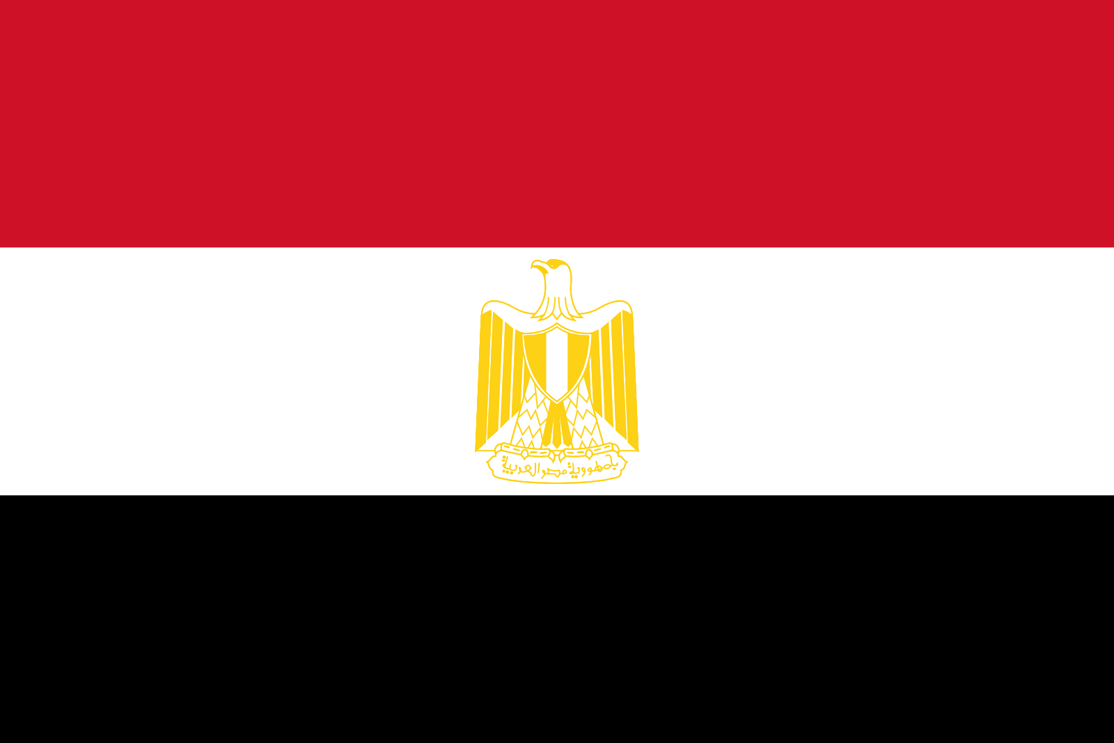 1600x1067 Egypt Filter - For Facebook profile pictures, Twitter profile ...
