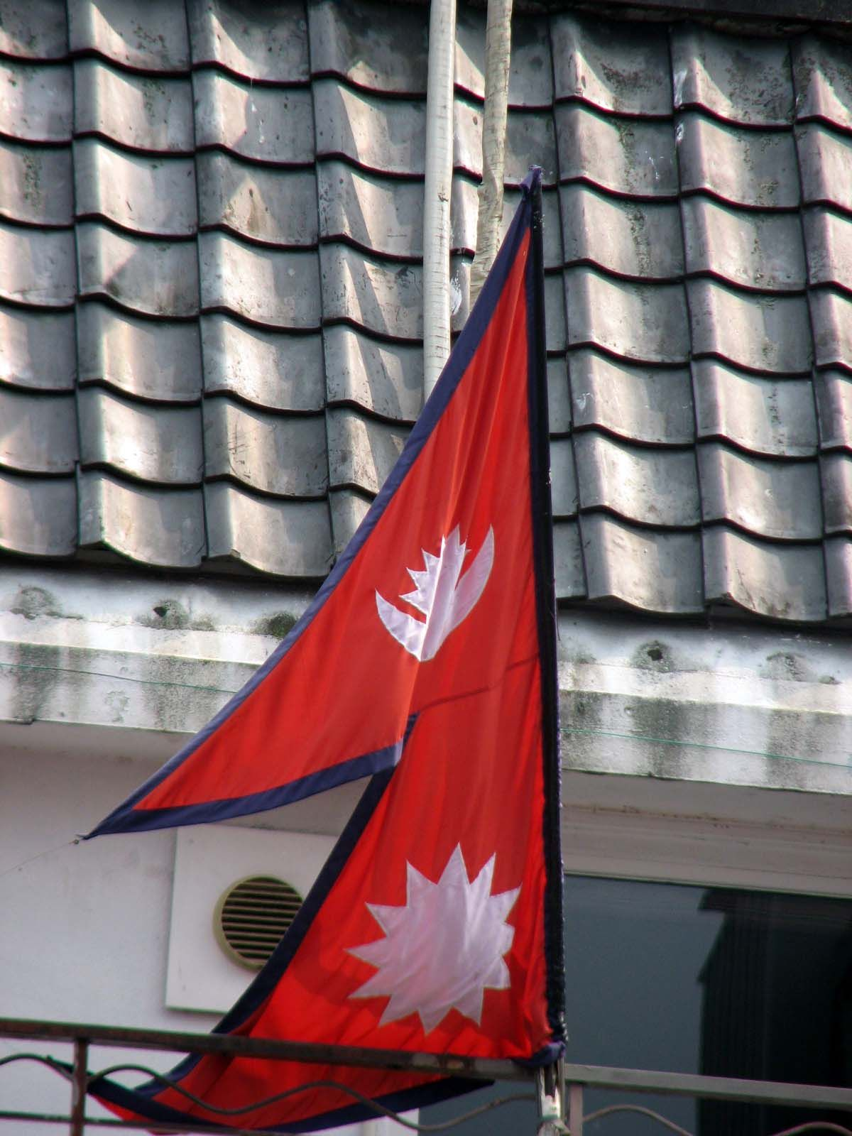 1200x1600 Nepal Flag Wallpapers