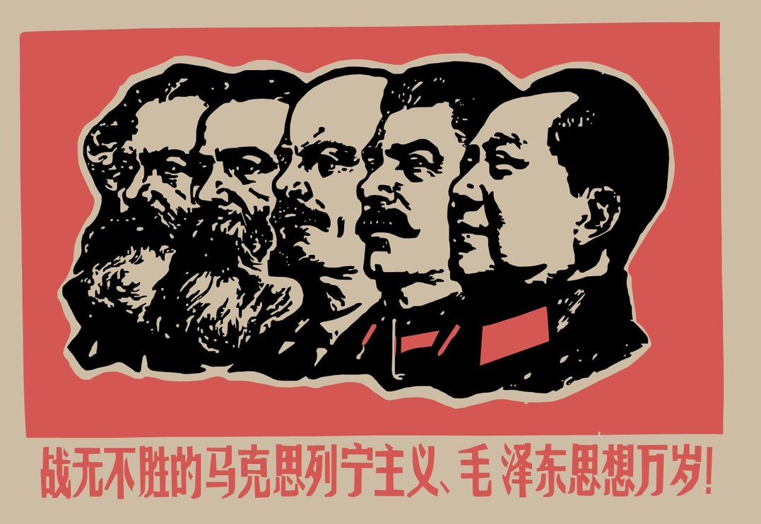1077x742 Marx, Engel, Lenin, Stalin, and Mao | Communist Bloc Party ...