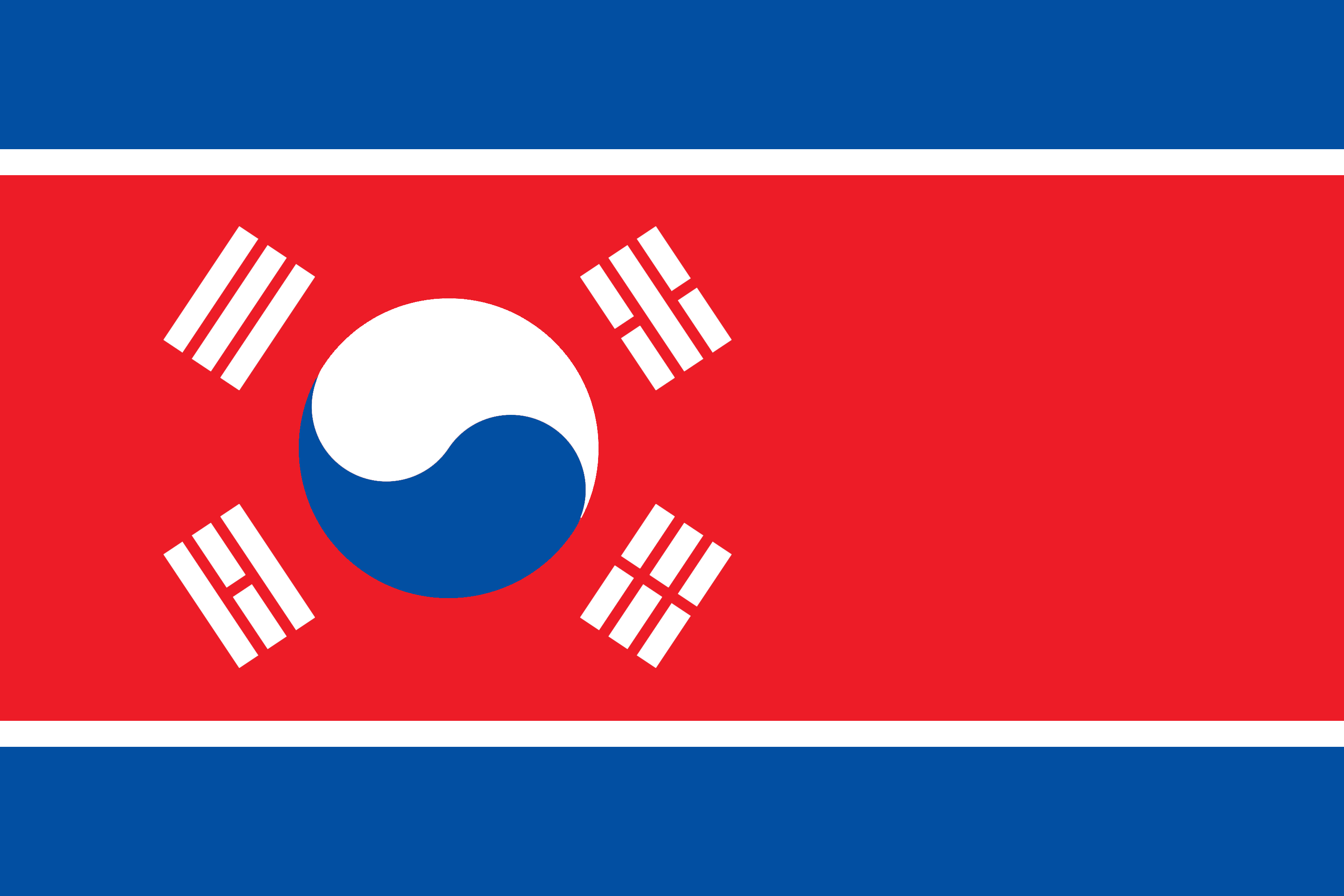 3000x2000 A combination of the North Korean and South Korean Flag : vexillology