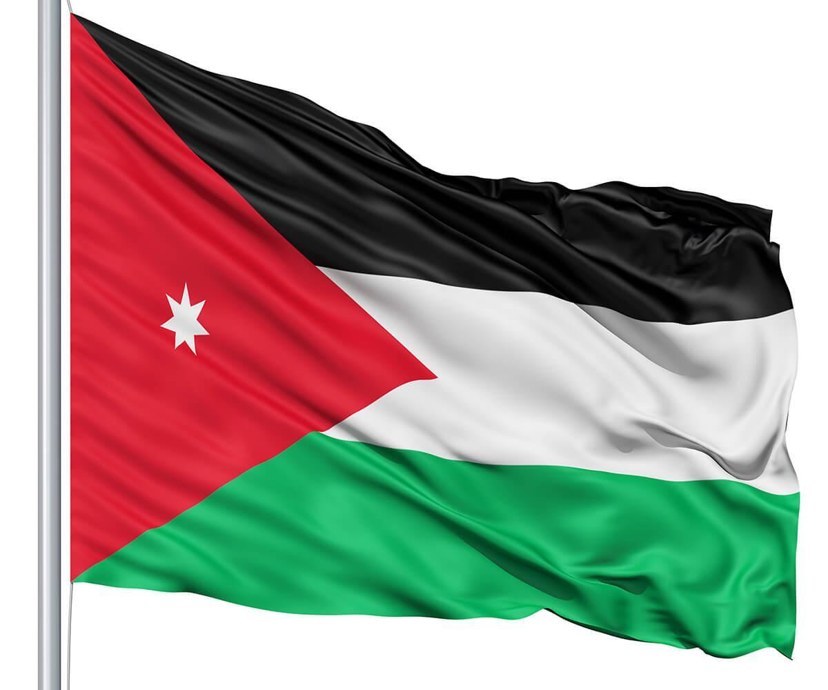 1200x1000 Jordan Flag Wallpapers for Android - APK Download