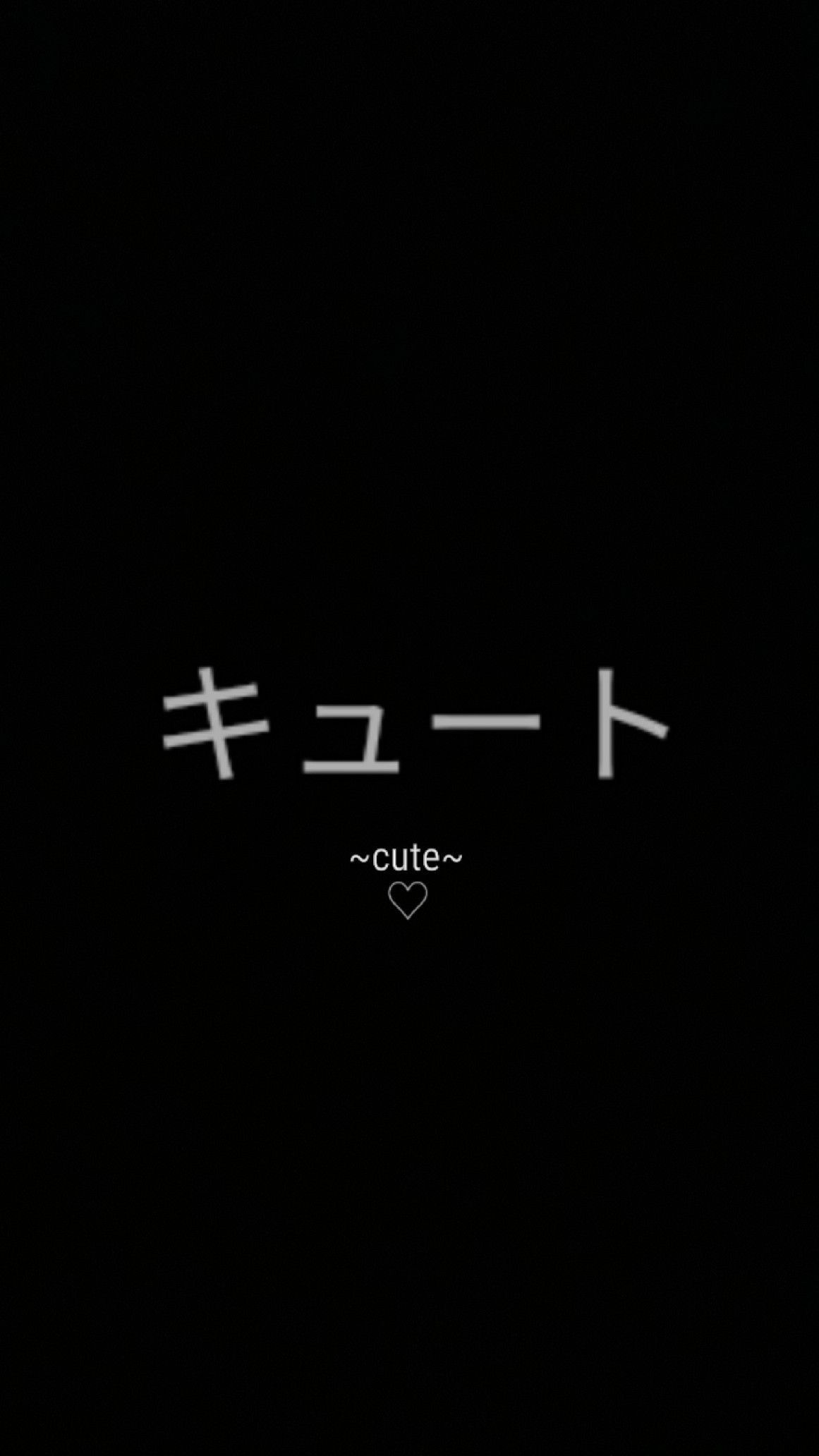 1161x2064 Pinterestrose._. in 2019 | Japanese quotes, Japanese words ...