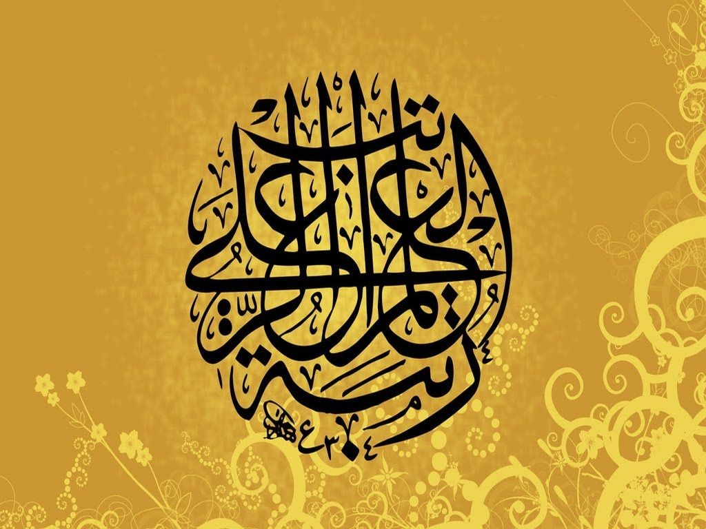 1024x768 Best Islamic Wallpapers Gallery - YouTube