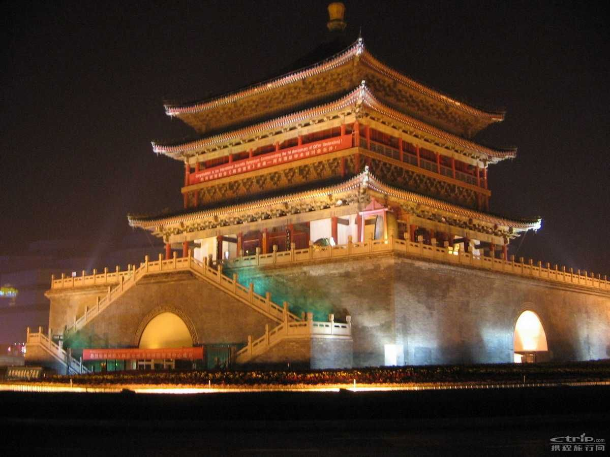 1200x900 Xi'an China | Places I've been/things I've seen | China ...