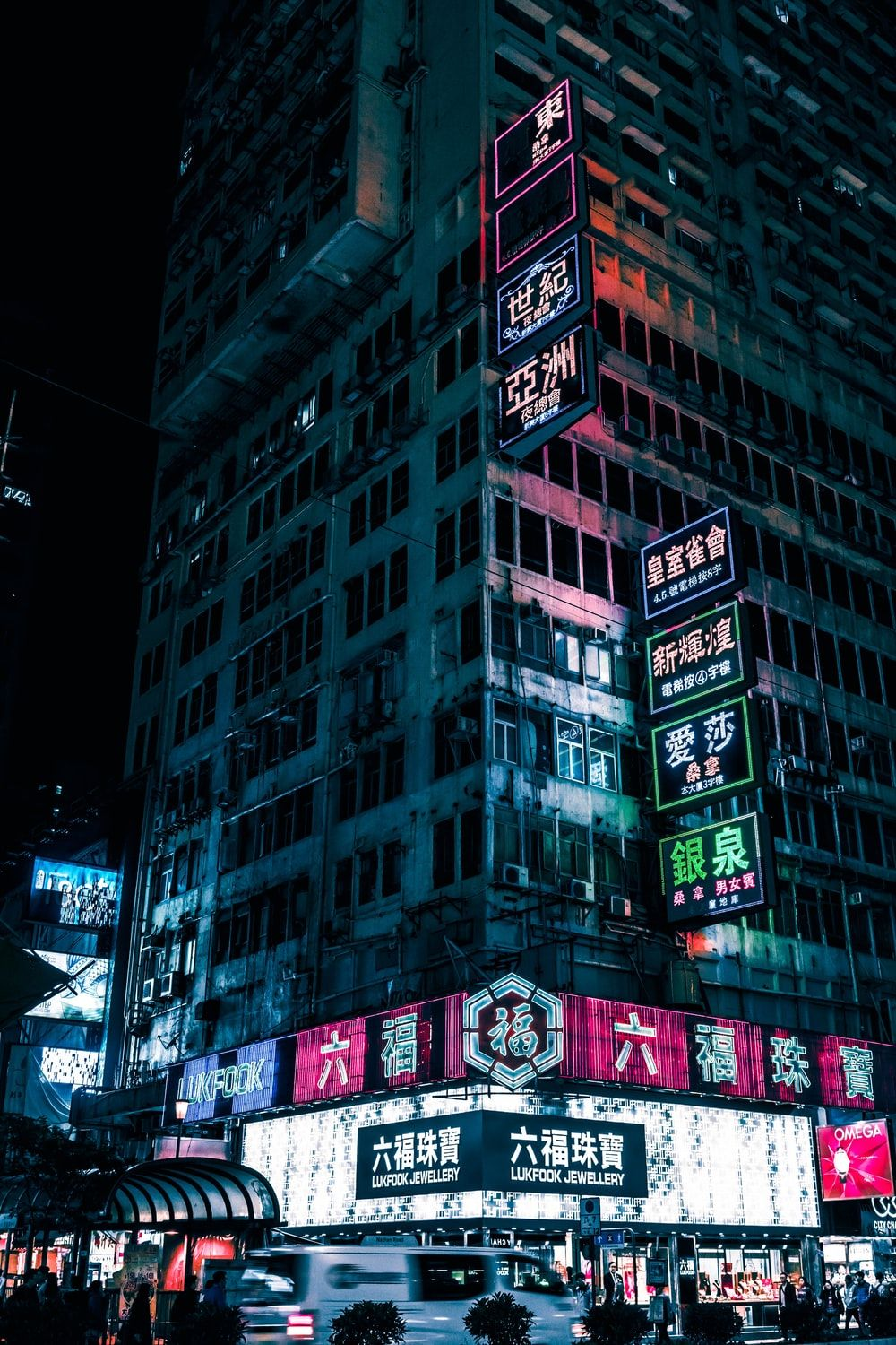 1000x1500 Hong Kong At Night Pictures | Download Free Images on Unsplash