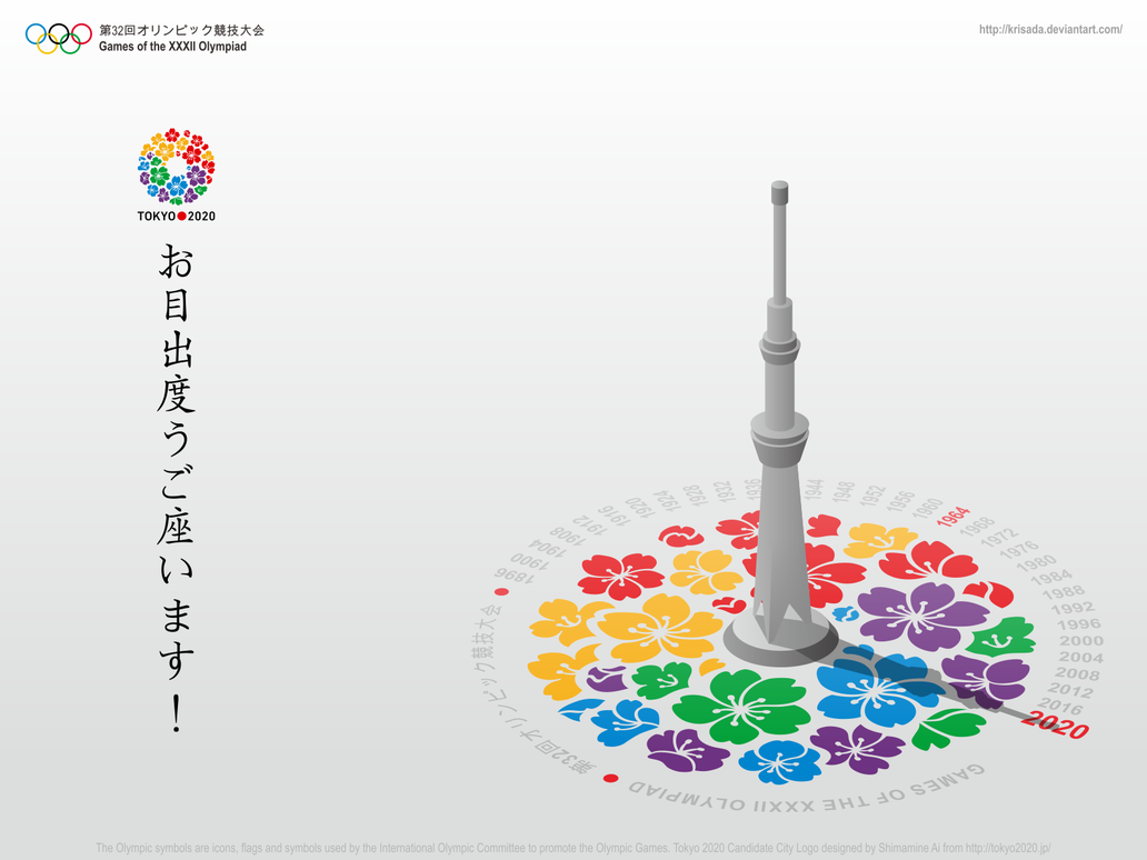 1032x774 Free download Tokyo 2020 by Krisada [1032x774] for your ...