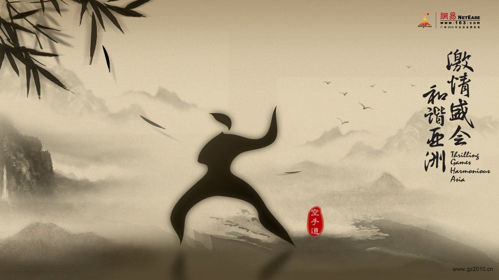 1600x900 Karate Wallpapers and Background | For Maya | Pinterest | Wallpaper