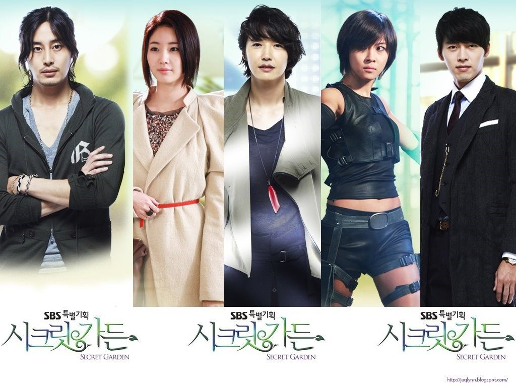 1024x768 Secret Garden Korean Drama Official Wallpapers Desktop Background