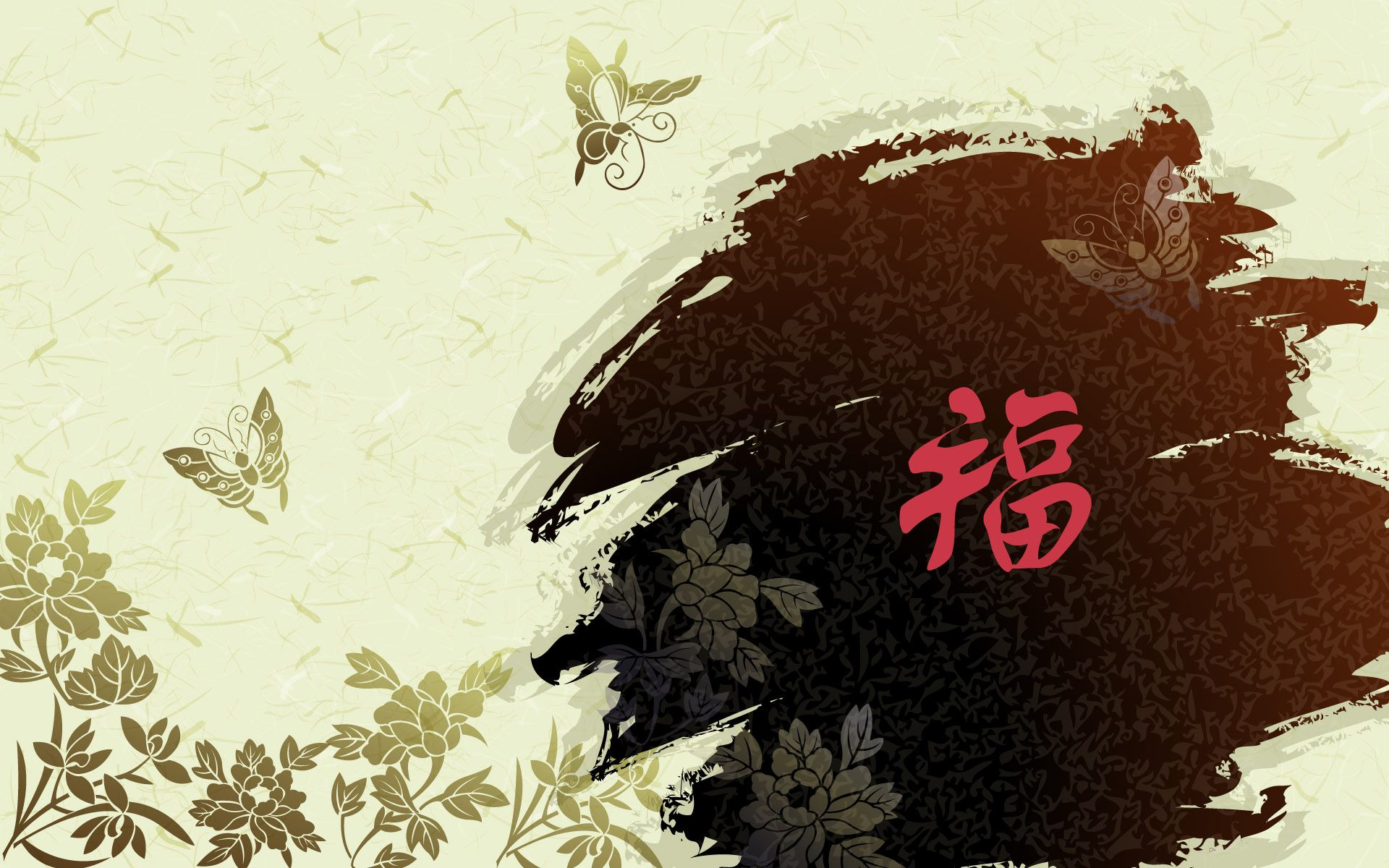 1920x1200 Images of Chinese Character Wallpaper For Laptop - #CALTO