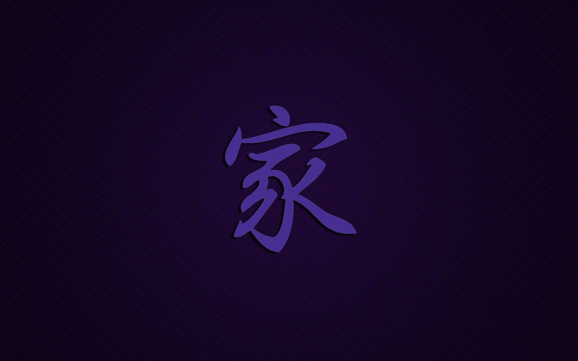 1920x1200 Chinese Symbol Wallpaper (65+ images)
