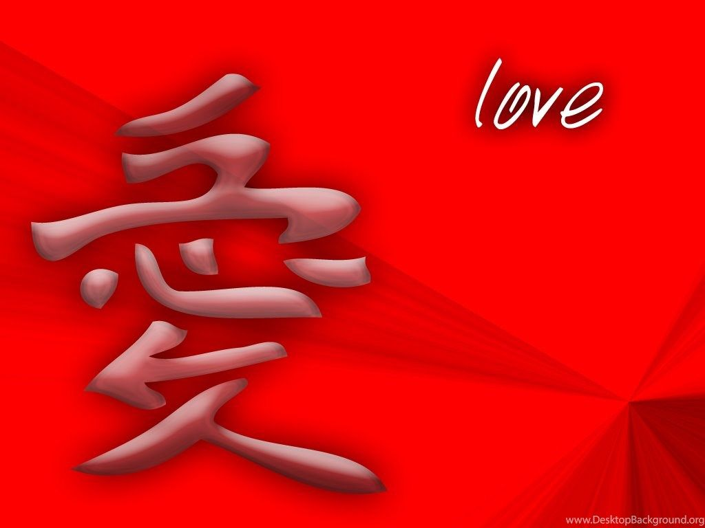 1024x768 Chinese Love Symbol Wallpapers Desktop Background