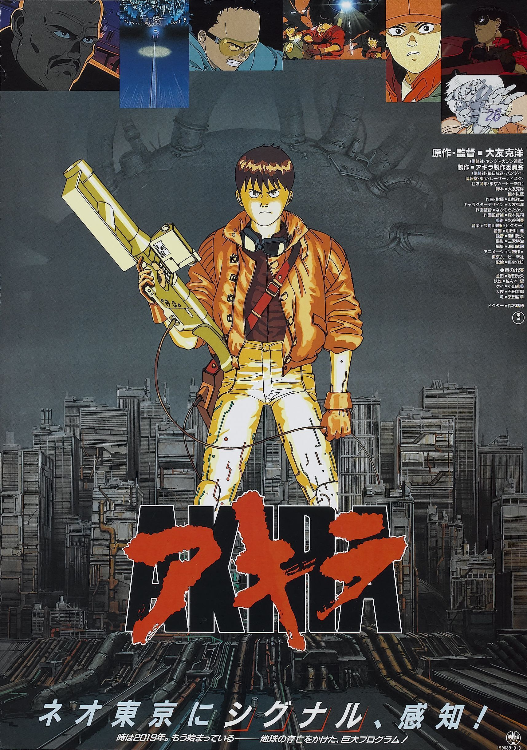 1715x2439 Akira images Akira Poster HD wallpaper and background photos (13827706)
