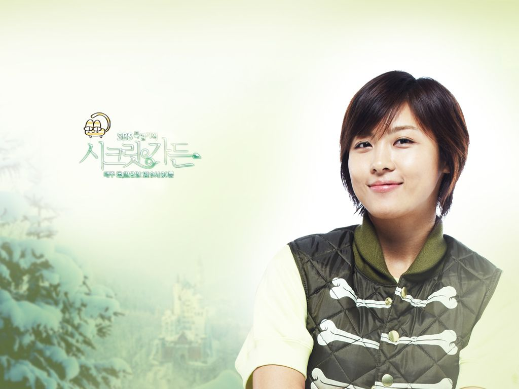1024x768 Free Secret Garden Korean Drama Wallpaper- Ha Ji Won | KDrama ...