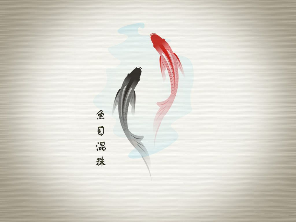 1024x768 Yin Yang Fish Wallpaper | Tatoos | Pinterest | Fish wallpaper, Feng ...