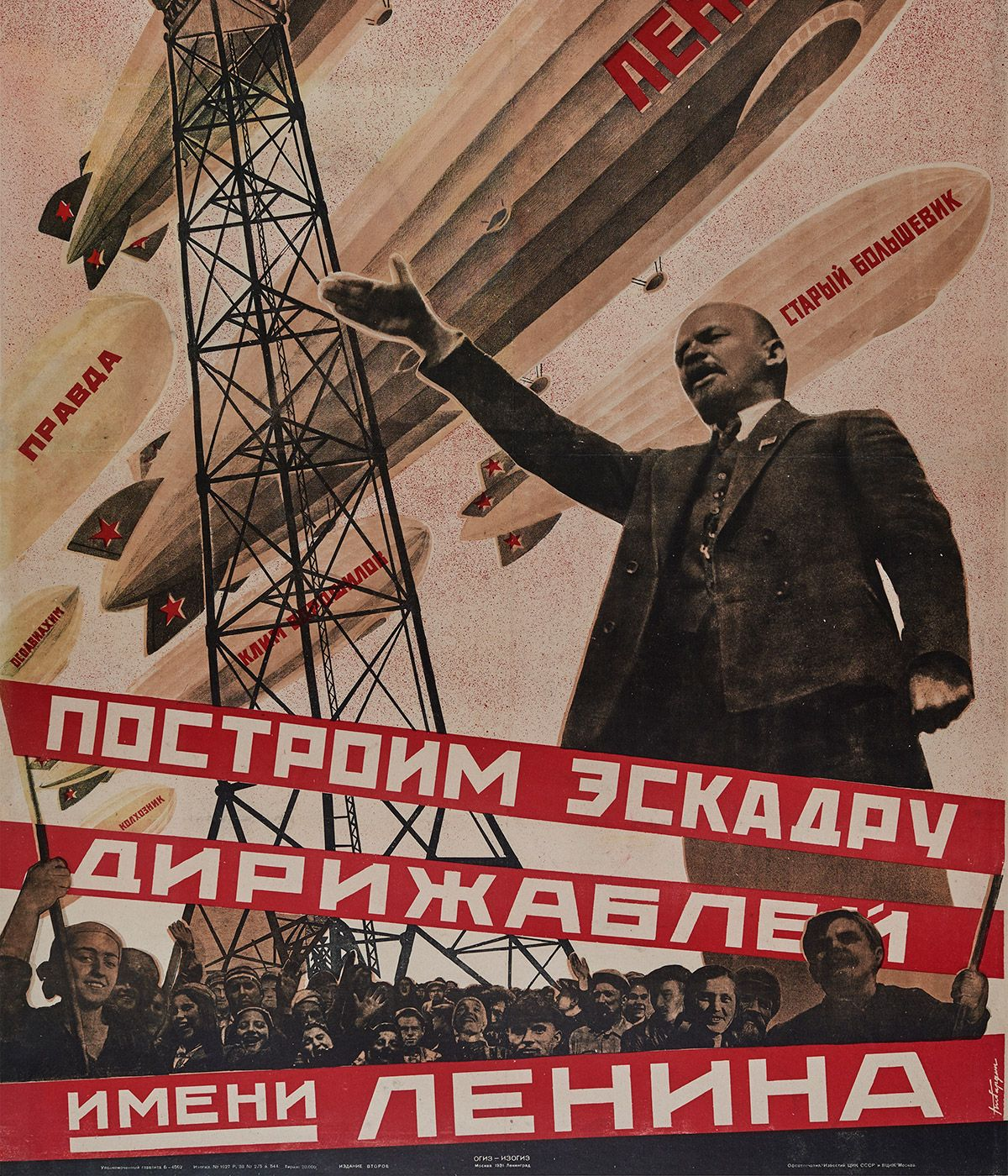 1200x1400 How graphic design shaped the Russian Revolution | Wallpaper*