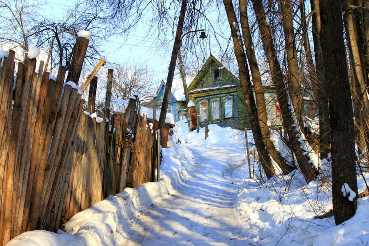 1200x800 Winter: Russian Winter Snow Cold Buildings Russia Fence Sun High ...
