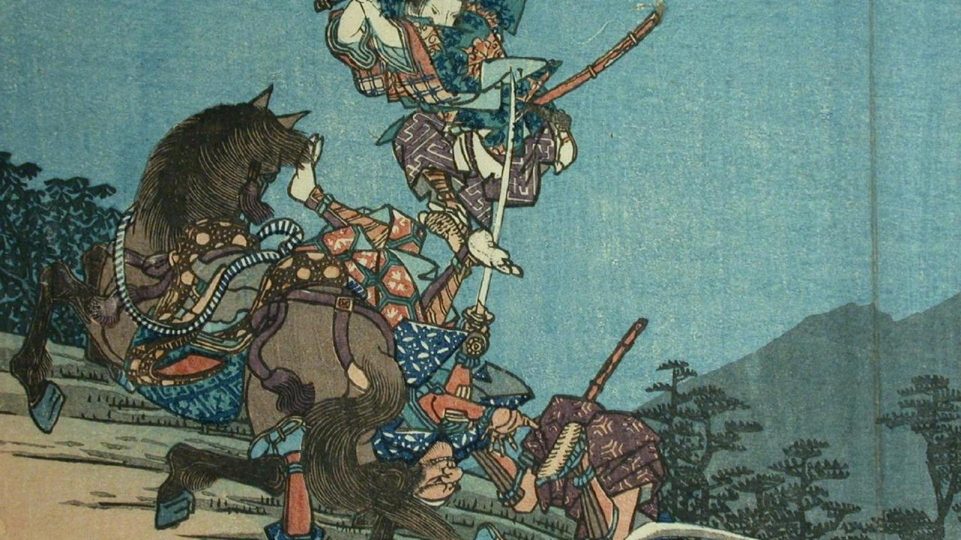 1920x1080 Japanese Warrior Wallpapers Group (71+)
