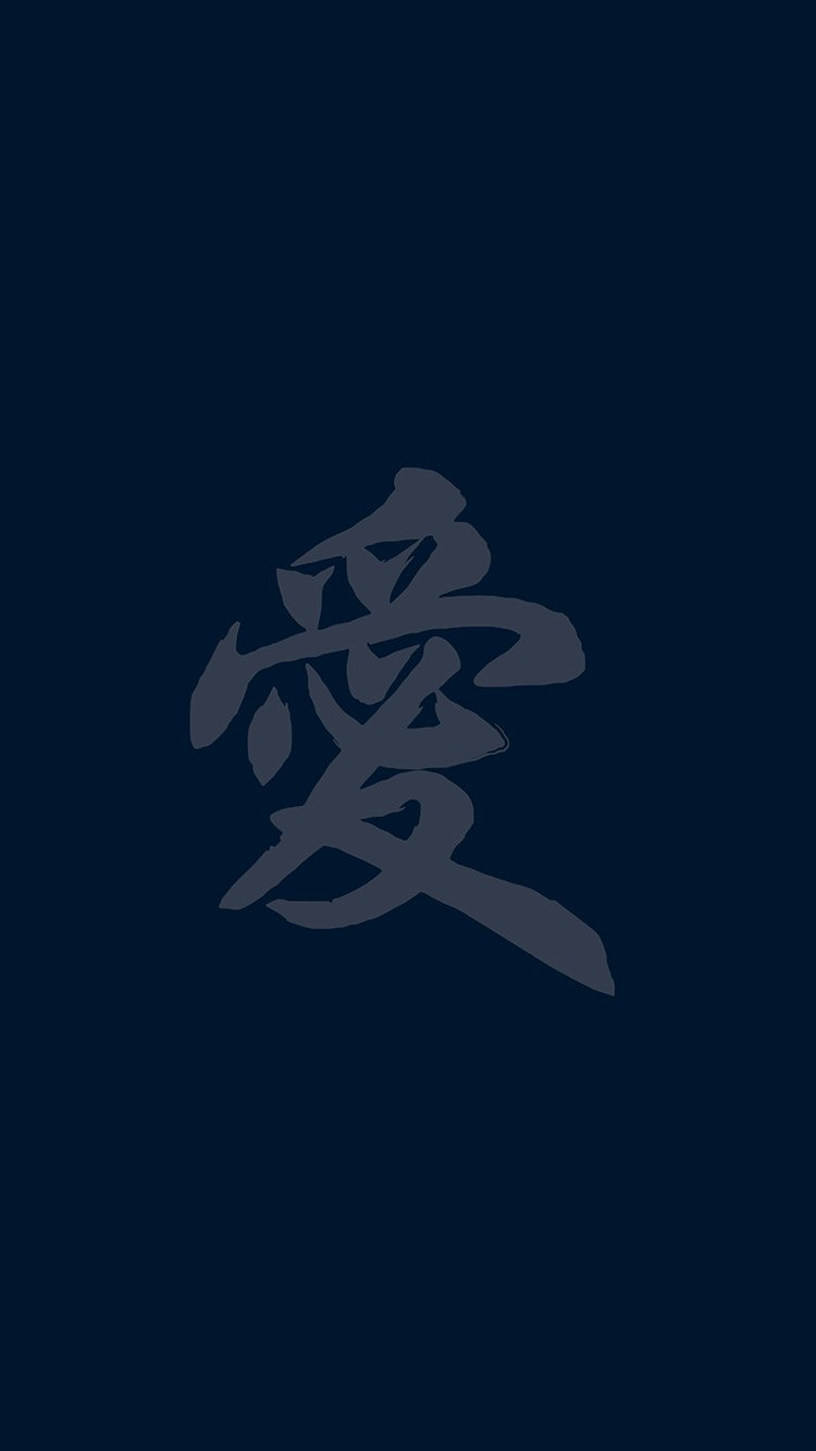 750x1334 iPhonepapers.com | iPhone 8 wallpaper | ap93-love-chinese-letter ...
