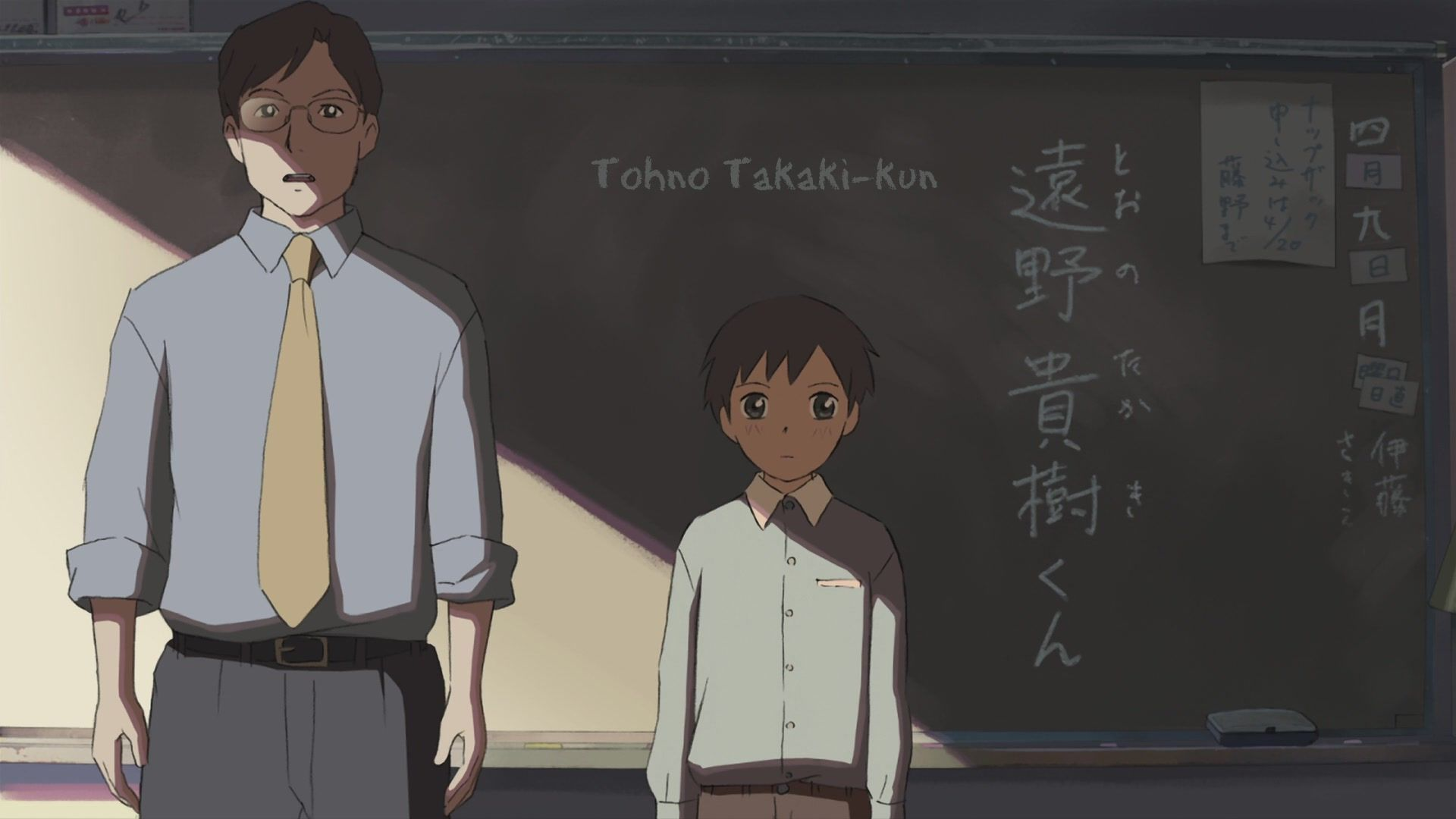 1920x1080 Animation Boy with His Teacher - HD Wallpapers - Free Wallpapers ...
