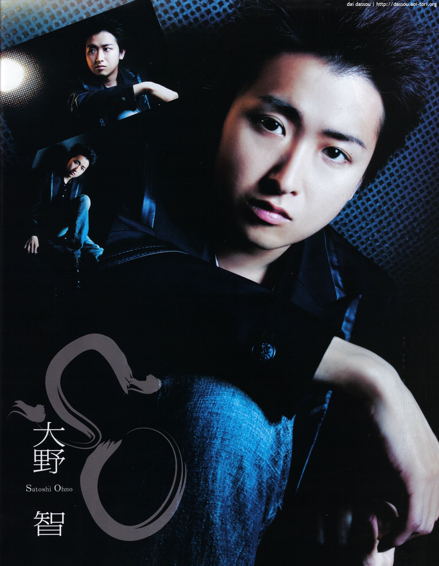1500x1931 Arashi images Riida(Ohno Satoshi) HD wallpaper and background photos ...