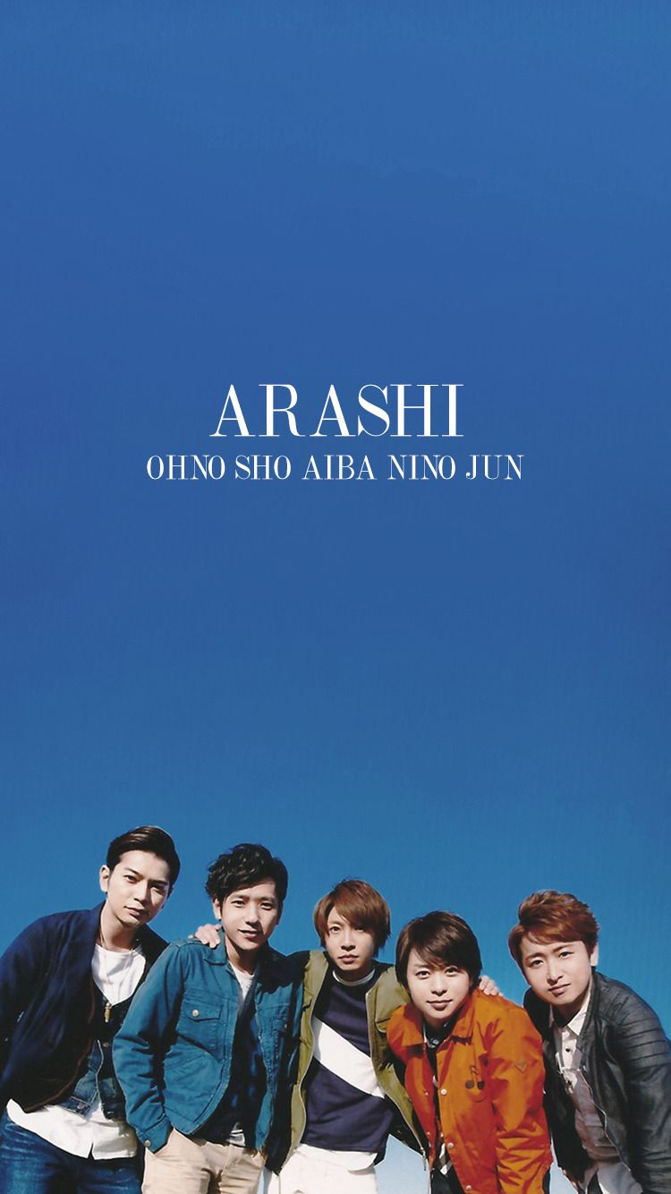 750x1334 Arashi Phone Wallpaper// iphone 6, Galaxy 3 : Change is inevitable