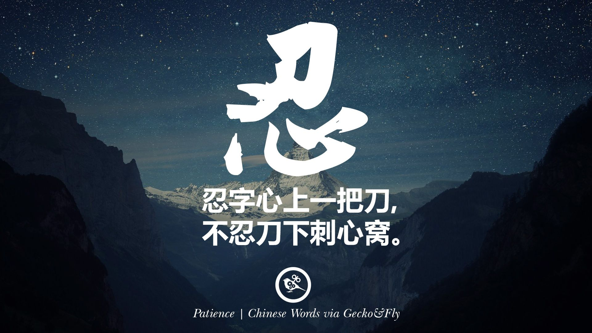 1920x1080 9 Beautiful And Meaningful Chinese Japanese Kanji Words