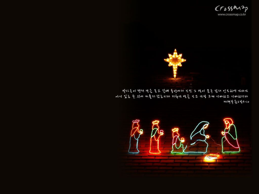 1024x768 Christian christmas wallpapers backgrounds - SF Wallpaper