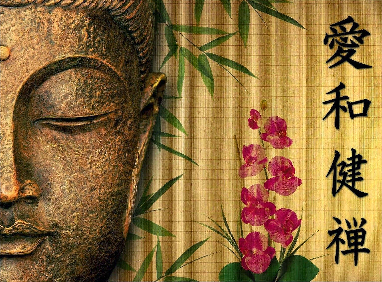 1533x1133 Lord Buddha face Art HD images and statue wallpaper