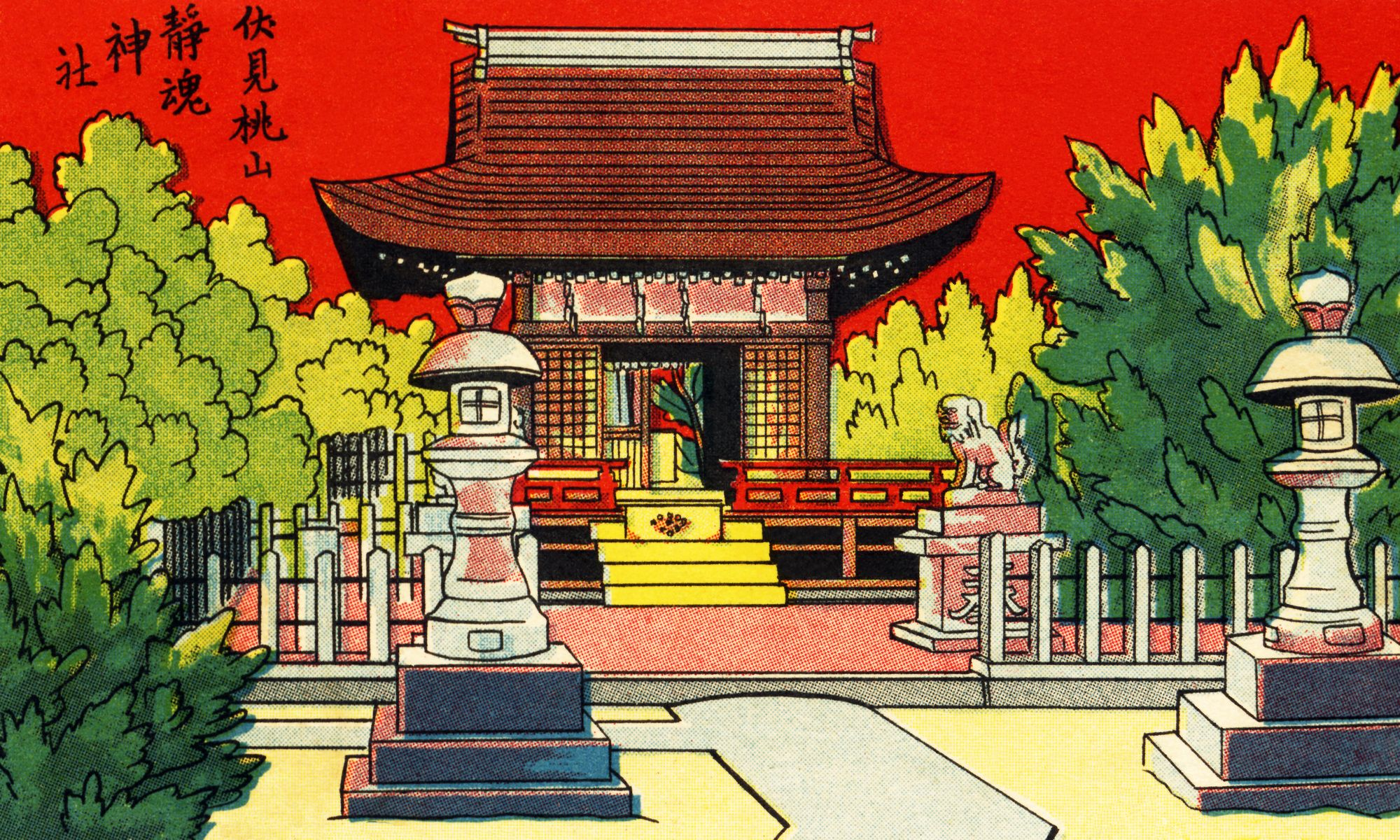 2000x1200 Illustration of a Japanese Shrine Wallpaper Mural | Wallsauce DK
