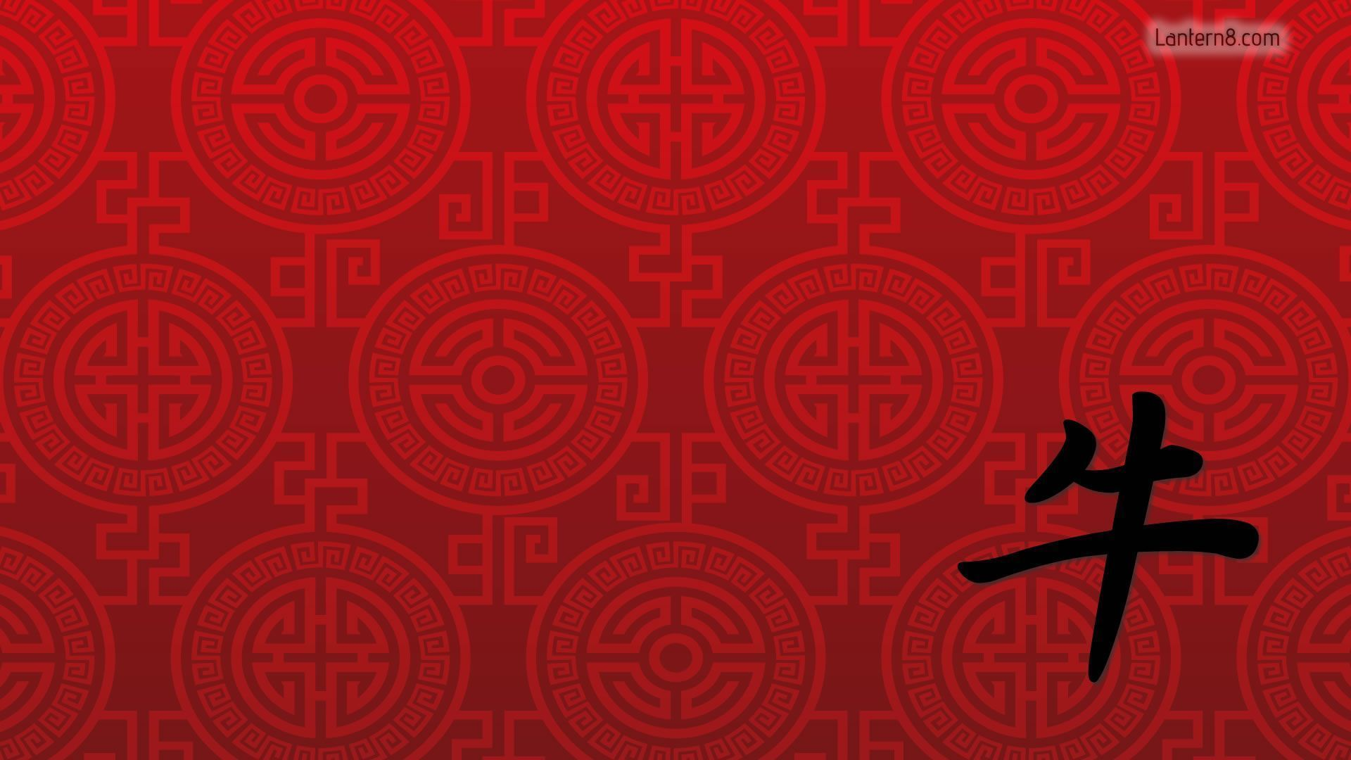 1920x1080 Chinese Writing Wallpaper Group (67+), Download for free