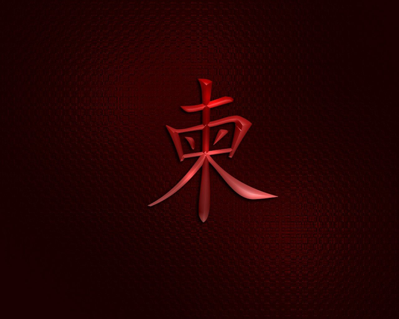 1280x1024 Chinese Symbol Wallpaper - (49+) Group Wallpapers