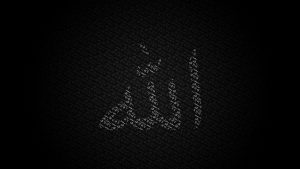 Black Muslim Wallpapers – Top Free Black Muslim Backgrounds
