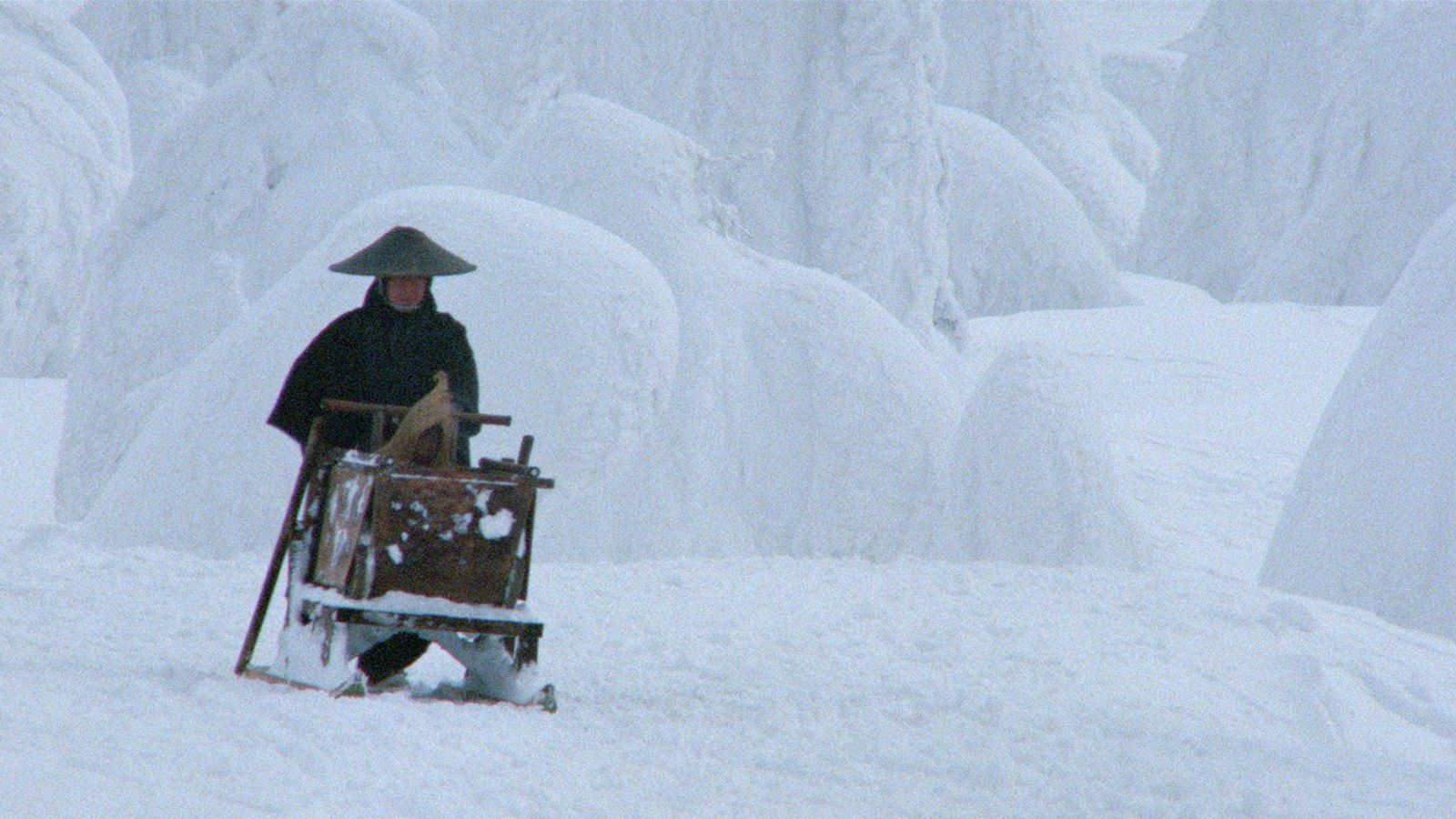 1600x900 Janus Films — Lone Wolf and Cub: White Heaven in Hell