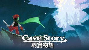 Cave Story Wallpaper 67+